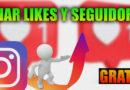 como ganar seguidores y likes en instagram